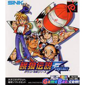 Neo Geo Pocket Color Fatal Fury: First Contact  Picture / Boxart