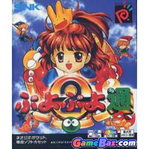 Neo Geo Pocket Color Puyo Puyo Tsuu  Picture / Boxart