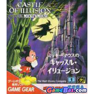 Game Gear Mickey Mouse no Castle Illusion  [pre-owned] Picture / Boxart