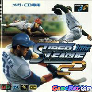 Sega Mega CD Pro Yakyuu Super League CD  Picture / Boxart