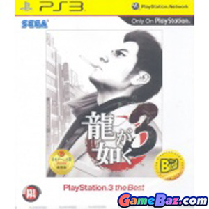 PS3 Ryu ga Gotoku 3 (PlayStation3 the Best) Picture / Boxart