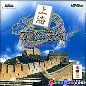 3DO Shanghai: Banri no Choujou  Picture / Boxart
