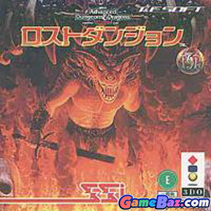 3DO Lost Dungeon, Advanced Dungeons & Dragons  Picture / Boxart