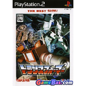 PS2 Transformers Tataki (The Best Takara) Picture / Boxart