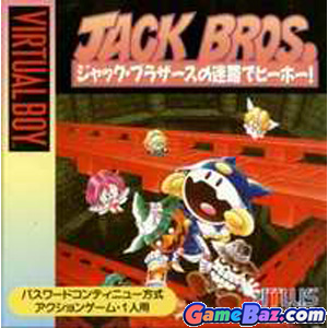 Virtual Boy Jack Bros. no Airo de Hiihoo  Picture / Boxart