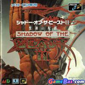 Sega Mega CD Shadow of the Beast II: Juushin no Jubaku  Picture / Boxart