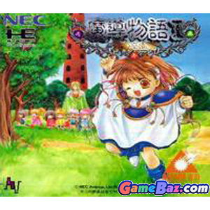 PC Engine Madou Monogatari I: Honou no Sotsuenji  [pre-owned] Picture / Boxart