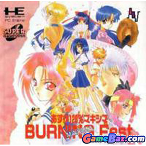 PC Engine Asuka 120% Maxima: Burning Fest  Picture / Boxart