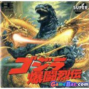 PC Engine Super CD-ROM Godzilla: Fierce Legend Of Blasting Picture / Boxart