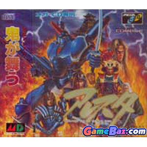 Sega Mega CD Dennin Aleste: Nobunaga and his Ninja Force  Picture / Boxart