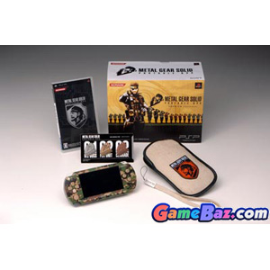 PSP Metal Gear Solid Portable Ops [Premium Pack] Picture / Boxart
