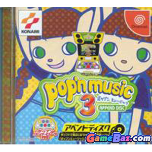 DC Pop n Music 3 Append Disc  Picture / Boxart