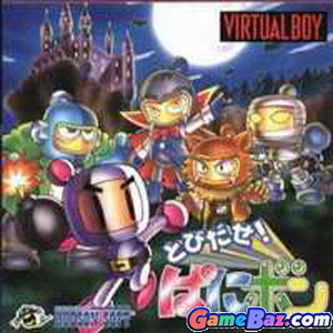 Virtual Boy Panic Bomber Picture / Boxart