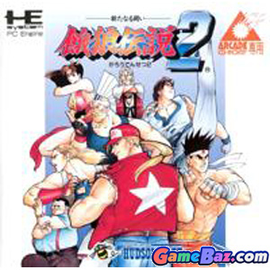 PC Engine Arcade CD-ROM Fatal Fury 2  Picture / Boxart