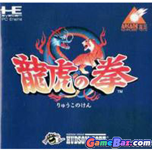 PC Engine Arcade CD-ROM Art of Fighting  [pre-owned] Picture / Boxart