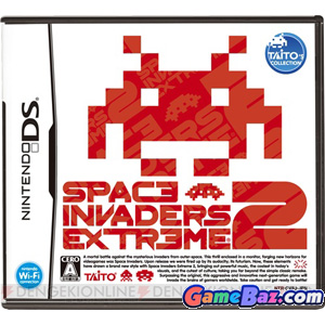 Space Invaders Extreme 2 Promotion Video
