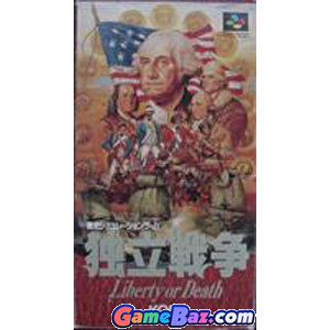 Super Famicom Dokuritsu Sensou: Liberty or Death  Picture / Boxart