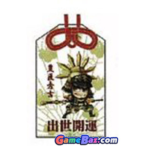 Amulet - Samurai Warriors 3 Warriors Amulet Toyotomi Hideyoshi (Anime Toy) Picture / Boxart