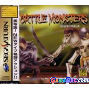 Sega Saturn Battle Monsters  [pre-owned] Picture / Boxart