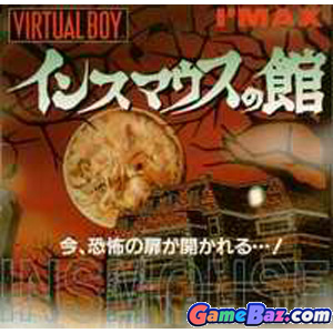 Virtual Boy Insmouse No Yakata  Picture / Boxart