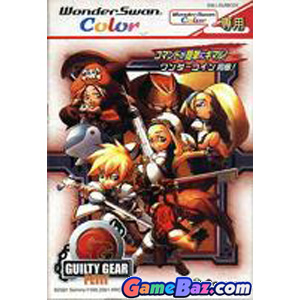 WS Guilty Gear Petit Picture / Boxart