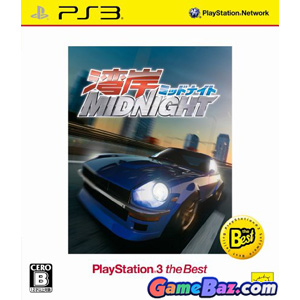 PS3 Wangan Midnight (PlayStation3 the Best)