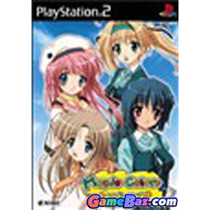 PS2 Maple Colors Picture / Boxart