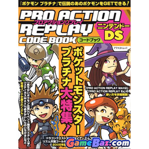 Book - Professional Action Replay Codebook (Aspect Magazine Book) Picture / Boxart