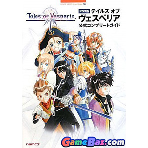 Book - Tales of Vesperia PS3 Official Complete Guide [pre-owned] Picture / Boxart