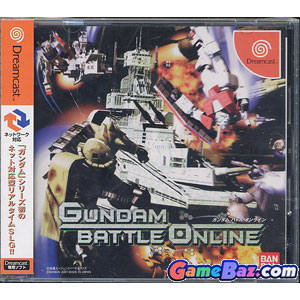 DC Gundam Battle Online Picture / Boxart