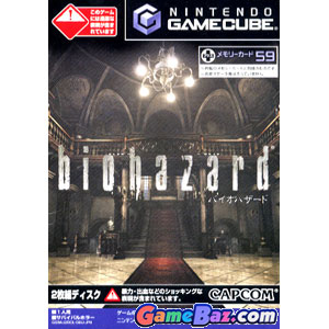 GC BioHazard Picture / Boxart