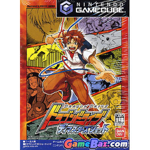 GC Dragon Drive Picture / Boxart