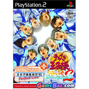 PS2_The-Prince-Of-Tennis-Sweat-and-Tears-2.jpg